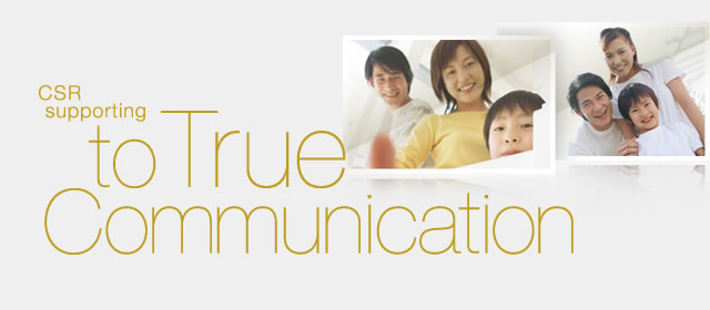 CSR supporting to True Communication