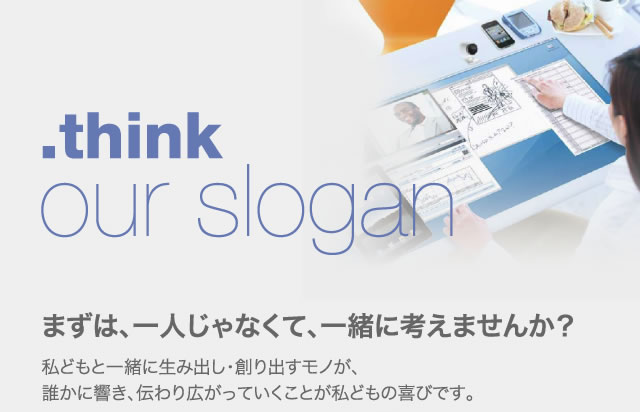 .think - our slogan